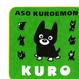 あそぼーい!くろえもんタオルハンカチ(緑)【TD020】