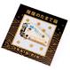指宿のたまて箱ピンズ(白)【TD016】