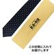 【新幹線つばめネクタイ】格子(紺)【TF016】