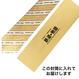<新幹線さくらネクタイ>ボディストライプ(イエロー)【TF022】