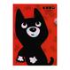 あそぼーい!くろえもん クリアファイル(赤)【TD024】