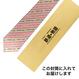 【新幹線さくらネクタイ】ボディストライプ(ピンク)【TF021】