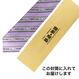 【新幹線さくらネクタイ】フェイスストライプ(薄紫)【TF024】