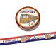 JR九州列車マスキングテープ ハウステンボス【TA018】