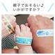JR九州の列車ばんそうこう(5種類10枚入)【TA024】