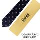 【新幹線さくらネクタイ】フェイス 桜(紺)【TF029】