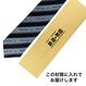 【新幹線さくらネクタイ】フェイスストライプ(青)【TF023】