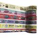 <特別価格>JR九州列車マスキングテープ 第2弾 6種セット 【TA019】