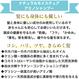モイスチュア3WAY -アミノシャンプー-