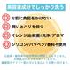 【定期便:送料無料】モイスチュアクレンズ