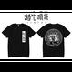 S/S TEE -「GANESHA-2」-BLACK