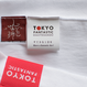 TOKYO FANTASTIC JAPAN T-shirt