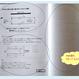 電気工事士2種 筆記試験 合格ノート (計算問題篇)