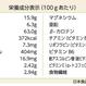 オーガニックマルベリーティ・業務用(100gパック)熊本県美里町産
