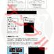 [冊子+PDF] デザイン入門 フライヤー×ポスター編ー基礎の基礎、初歩の初歩ー