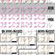 301 京阪 8000、3000、ドアステッカー