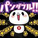 ラッキィ池田さんと行くパンダフル!!東京ツアー(お買いものパンダ高さ約25cm&約20cm限定)