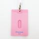 PockySweets ラバーパスケース(ライトピンク × ライトブルー)【8月下旬〜9月中旬発送予定】