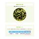 AM6:66 ブラック ライトドライTシャツ【8月上旬〜発送】