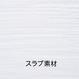 PockySweets Tシャツ(ホワイト)【8月下旬〜9月中旬発送予定】
