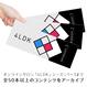 【第1~3シーズン】オンラインサロン『4LDK 』アーカイブまとめ視聴チケット