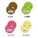 カフェひよこ:フェイスチャーム