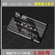 両面モノクロデザイン★テンプレート0012★名刺100枚