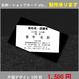シンプルデザイン★テンプレート0009★名刺100枚