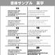 シンプルデザイン★テンプレート0007★名刺100枚