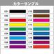 片面デザイン★カラー名刺★00022★名刺100枚