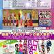 【1階指定席チケット】第8回You遊モデル歌謡祭 in 練馬【2018.11.27・練馬文化センター大ホール】
