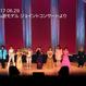 【自由席チケット】You遊モデル ジョイントコンサート〈ムード歌謡の世界へようこそ〉【2018.03.09・練馬文化センター小ホール】