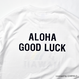 Hawaii Univ.  ALOHA GOOD LUCK Tee