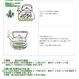「びわの葉まるっぼ」ビワの葉茶   50g (特上)   「ホール(ノーカット)」