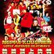 第二回熱波甲子園西日本【愛知9月12日】入場料(チケット発券送付無)