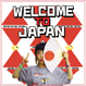CD「WELCOME TO JAPAN」
