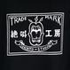絶叫工房ロゴTシャツ