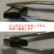Zenfone5,2,3共通イヤースピーカー