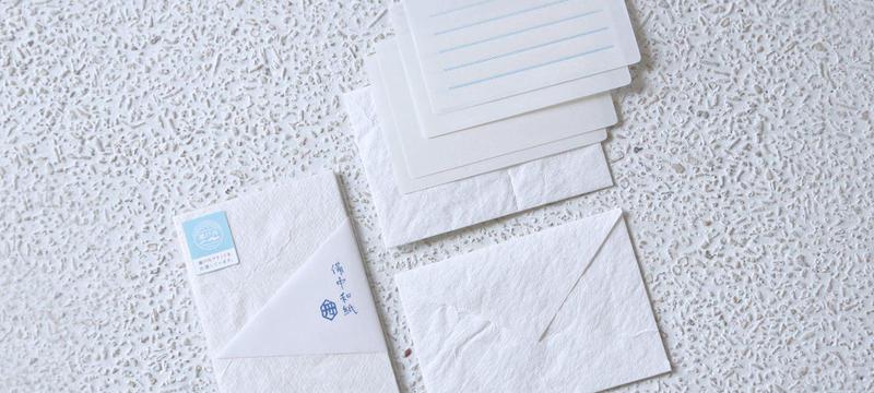 Sea Letter Set
