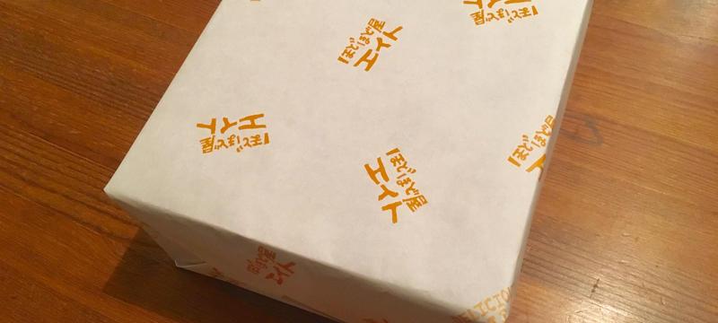 美味しい楽しい贈り物3種セット