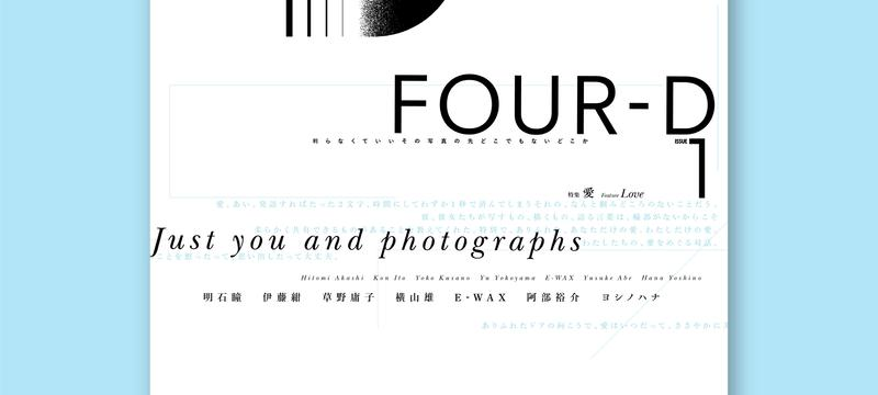 FOUR-D CONCEPT ISSUE
