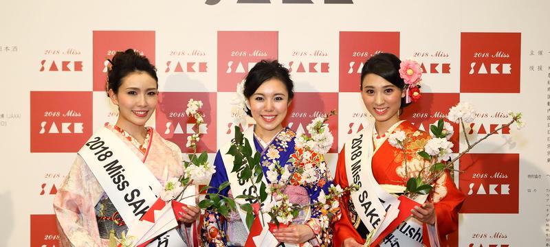 2019 ミス日本酒 愛知大会    プレミアムチケット