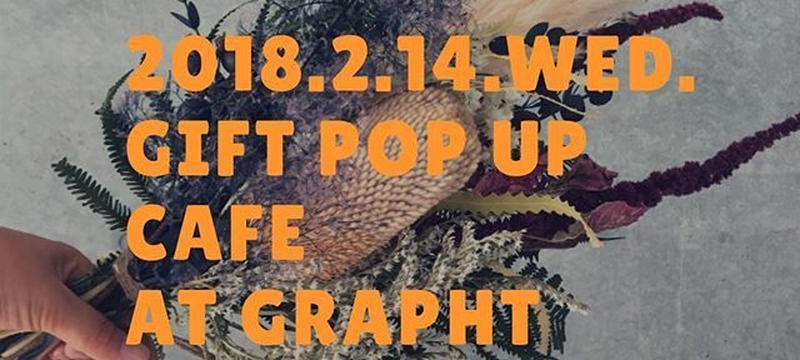 2/14 wed.1day pop up shop open