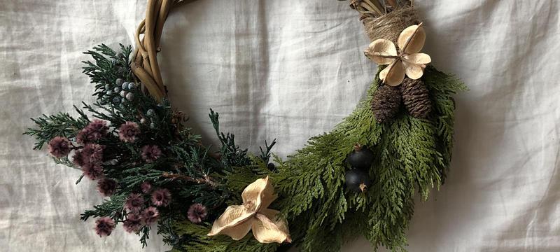 Discernment forest half wreath