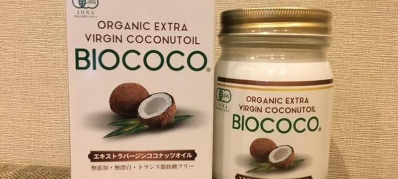 ビオココ(ココナッツオイル)