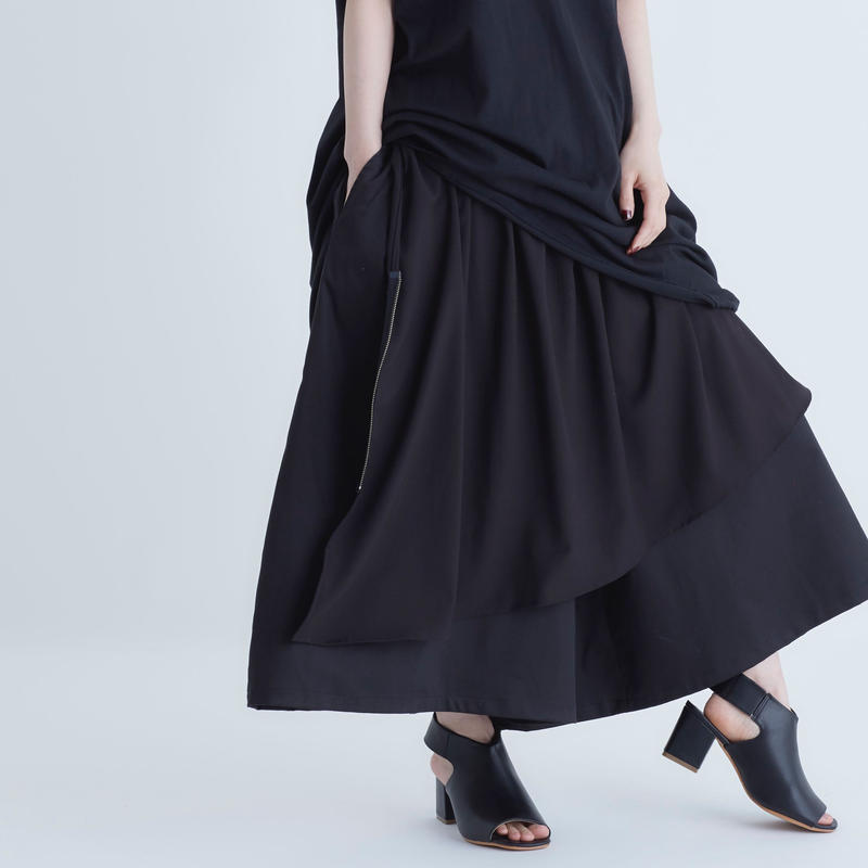 Mimic gimmick skirt pants