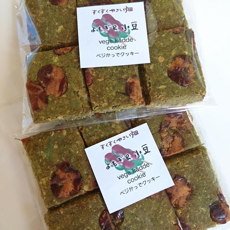 よもぎ&小豆ベジかっでクッキー (6枚入)[すくすくやさい畑]