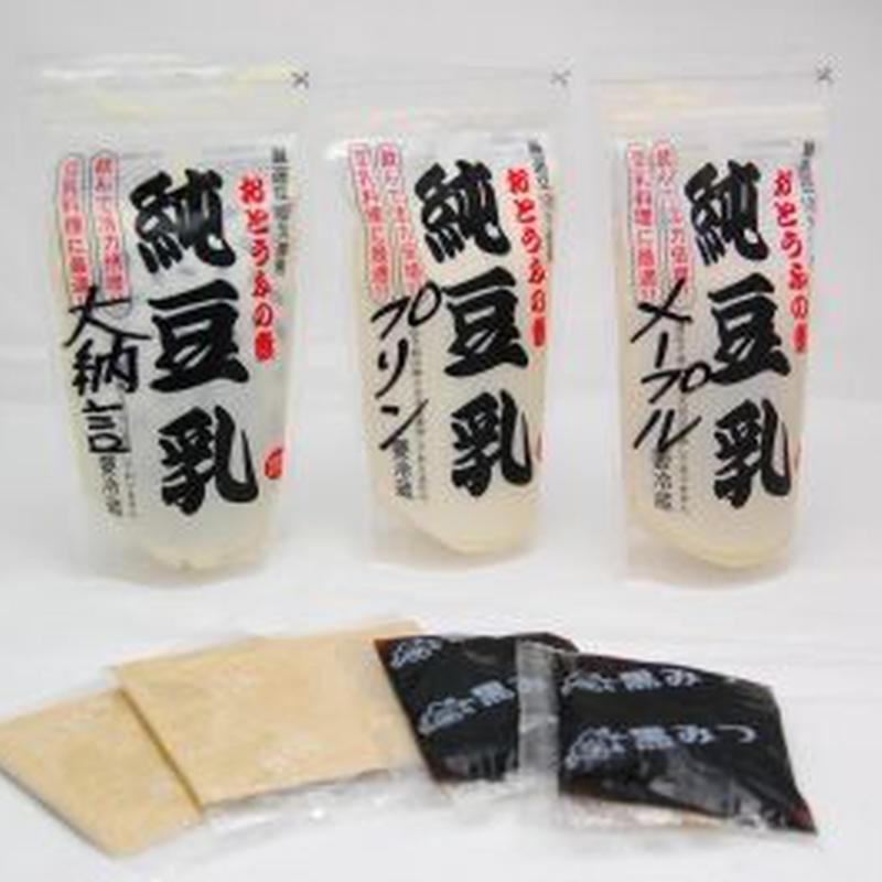 豆乳プリン   Aセット