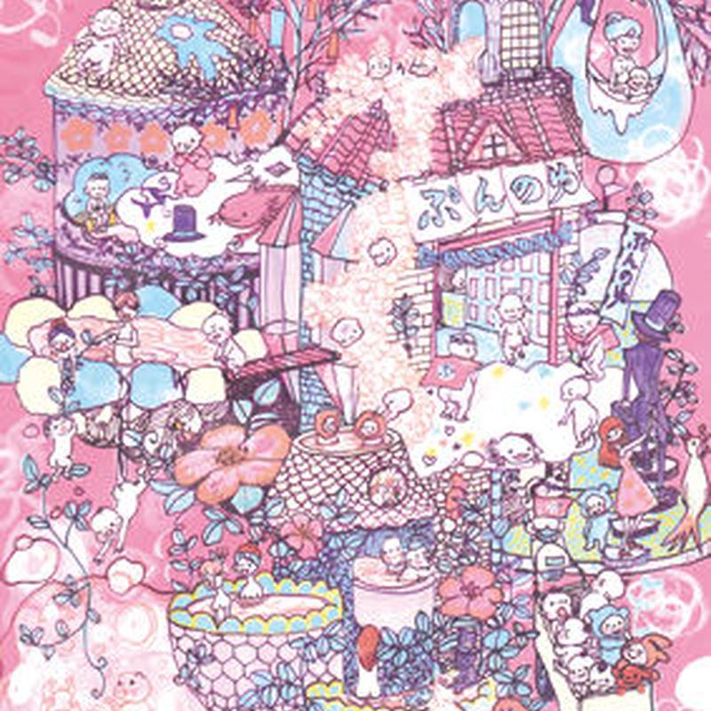 ポストカード「ぷんの湯」