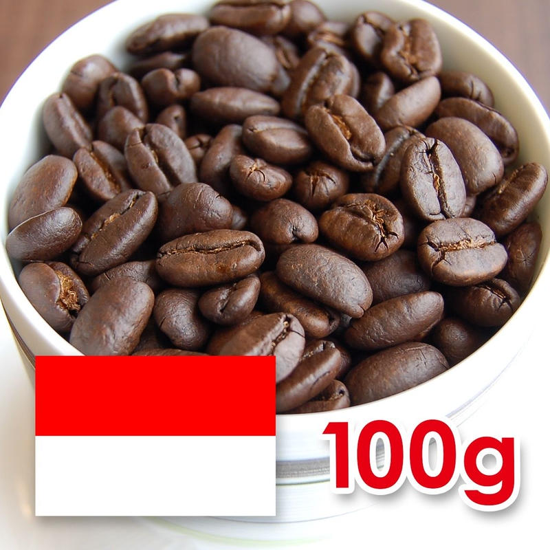 【深煎り】インドネシア スンダ・ヘイジョ 100g